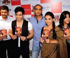 DVD Launch