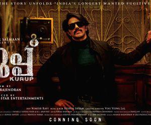 Dulquer Salmaan's surprise for Eid: 'Kurup' poster