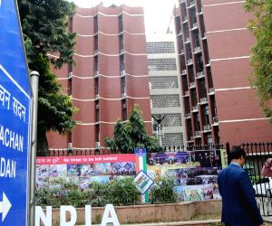 File Photos: Election Commission of India