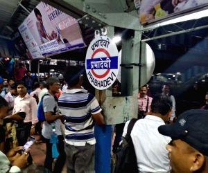 "Elphinstone Road"" railway station rechristened ""Prabha Devi"