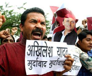 Demonstration against UP CM
