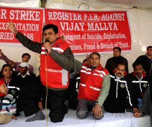 Demonstration to demand FIR against Vijay Mallya