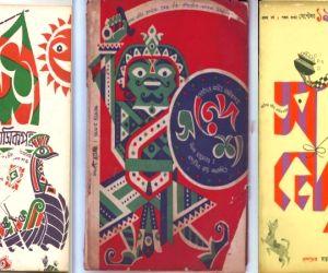 Exhibition on Satyajit Ray as a children's magazine illustrator