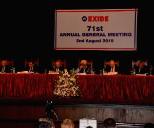 Exide - 71st Annual General Meeting