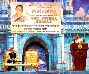 Sushma Swaraj addresses the Indian community in Riyadh