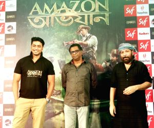 Amazon Obhijaan' film poster launch