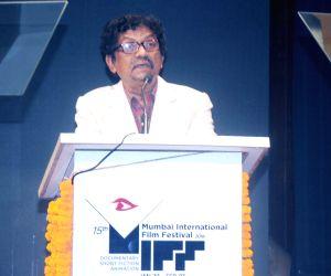 15th Mumbai International Film Festival 2018