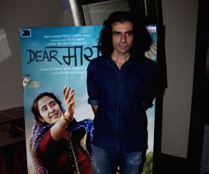 Media interaction of film Dear Maya