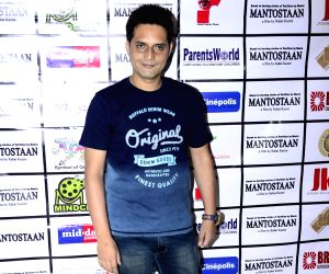 Trailer launch of film Mantostaan