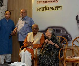 Shyam Benegal during a programme at Netaji's house