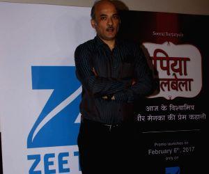"""Teaser launch of Sooraj Barjatya show """"Piyaa Albela"""