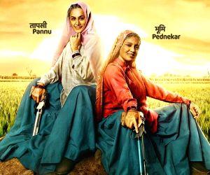 Saand Ki Aankh Trailer is out!! Shooter Dadis story to hit screens this Diwali 2019