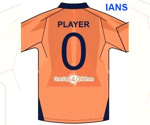 First look of Team india's alternate jersey at WC