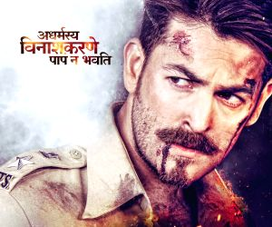 Neil to play encounter specialist in 'Dassehra'