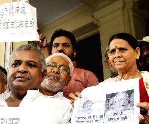 Patna: Rabri Devi demonstrates against OP Dhankar's remarks