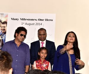 Sachin Tendulkar launches PVP Sqare