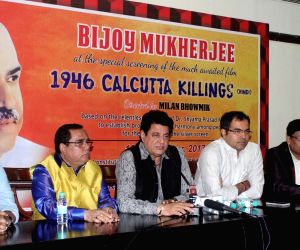 Gajendra Chauhan's press conference
