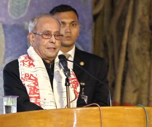 International Bangla Literature Conference