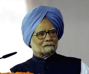File Photo: Manmohan Singh