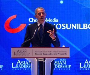 Former U.S. President Barack Obama gives a speech during a leadership conference at a Seoul hotel on July 3, 2017. (Photo courtesy of the vernacular daily Chosun Ilbo)