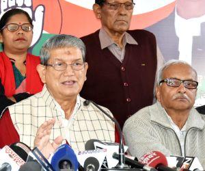 Harish Rawat's press conference