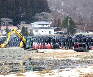 JAPAN FUKUSHIMA NO GO ZONE FEATURE