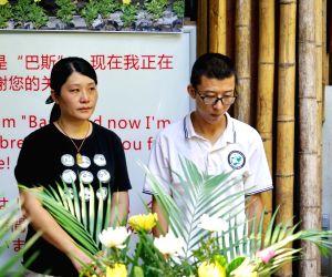CHINA FUZHOU GIANT PANDA BASI DEATH