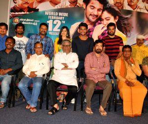 Garam Movie Press meet