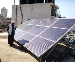 60 firms at MP 26MW rooftop solar pre-bid meet