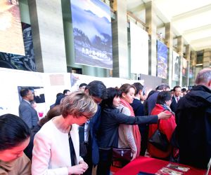 SWITZERLAND GENEVA EXHIBITION CHINESE LANGUAGE DAY