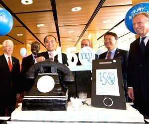SWITZERLAND GENEVA ITU 150TH ANNIVERSARY
