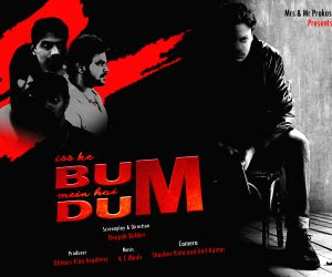 Glitters Film Academy 'BUM DUM' Posters