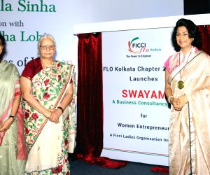 "Swayam"" - Business Consultancy Cell for Women - launched"
