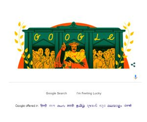 Free Photo: Google celebrates social reformer Raja Ram Mohan Roy