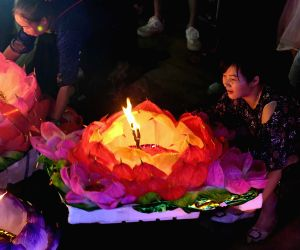 CHINA-GUANGNAN-MID-AUTUMN FESTIVAL-LANTERNS