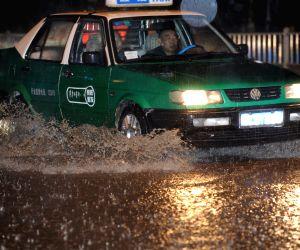 Floods in Guiyang