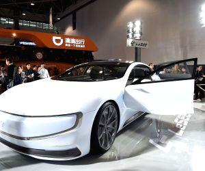 CHINA GUIZHOU BIG DATA EXPO SUMMIT