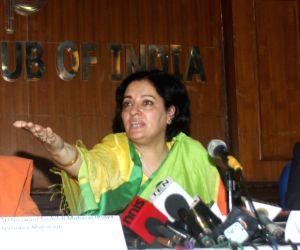 : New Delhi: Priya Singh Paul's press conference