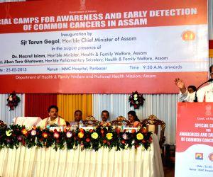 Assam CM inaugurates a Special Cancer Detection Camp