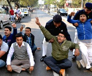 AASA calls 12-hour Assam bandh - demonstration