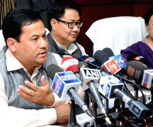 Kiren Rijiju's press conference