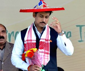 19th National Youth Festival