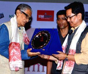 Kiren Rijiju felicitates filmmaker Abdul Majid