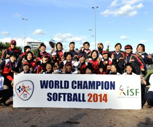 2014 Women's World Softball Championship