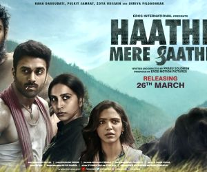 Haathi Mere Saathi trailer to be out on March 4