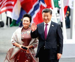GERMANY HAMBURG CHINA XI JINPING G20 SUMMIT