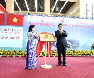 VIETNAM-HANOI-CHINA-XI JINPING-FRIENDSHIP PALACE-CEREMONY