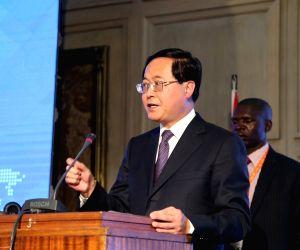 ZIMBABWE HARARE CHINA ZHEJIANG MOU SIGNING
