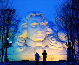 CHINA HARBIN SNOW SCULPTURE