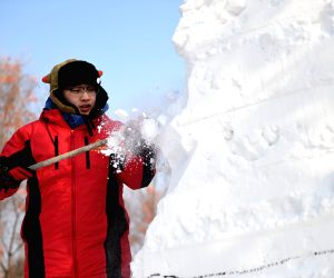CHINA-HARBIN-SNOW SCULPTURE-CONTEST